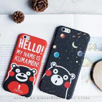 【包邮】iPhone7plus磨砂手机硬壳苹果6S手机壳卡通可爱5SE熊本熊情侣phone6硬壳7plus手机套iph