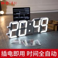 宏创 创意简约挂钟客厅万年历电子钟数字时钟钟表静音夜光挂表