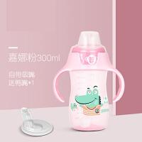 宝宝学饮杯鸭嘴杯吸管两用儿童水杯带手柄