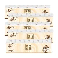 清风手帕纸原木纯品系列3层10张10包餐巾纸面纸巾卫生纸巾便携小包