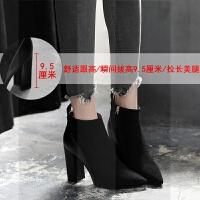 网红马丁短靴子2018秋季冬季新款时尚百搭加绒粗跟高跟女鞋秋冬款SN6469
