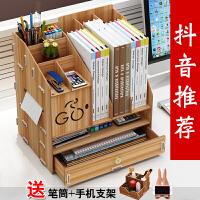 文件夹收纳盒 书架桌面纸巾盒神器遥控器笔筒文具本书桌置物架办公用品