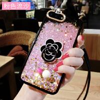 iphone6手机壳女款6s流沙液体流动苹果7p新款8x韩国7plus全包x保护套6sp硅胶个性 苹果6/6S-- 粉