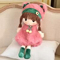 公仔菲儿布娃娃小女孩玩偶布偶可爱毛绒玩具公主儿童女生生日礼物