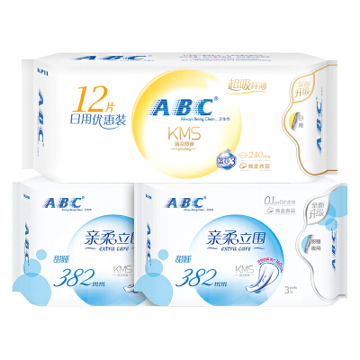 ABC蓝芯KMS清凉舒爽棉柔透气日用卫生巾12片 赠送6片甜睡夜用