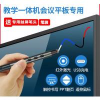翻页笔教师用多功能充电希沃ppt多媒体鼠标笔电子白板笔触控笔
