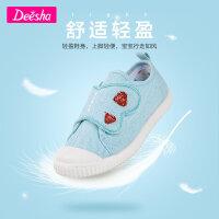 【3.6品秒�r:49】笛莎女童童鞋2020春秋季新款女�����r尚甜美鞋子小女孩��s帆布鞋