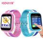 ICOU艾蔻D20电信版 儿童电话手表 智能定位手表 通话定位电话男女孩小学生插卡跟踪手表