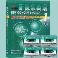 【速发】朗文外研社新概念英语1英语初阶:1册(教师用书磁带)仅是磁带一盒