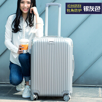 密码箱皮箱拉杆箱箱子行李箱女韩版学生万向轮20男潮2224寸旅行箱 银色 银灰拉丝防刮