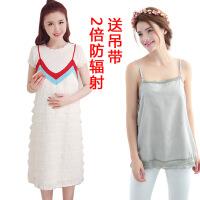 银纤维电脑防辐射衣服夏季短袖孕妇装宽松连衣裙放射服两件套