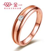 金一 钻石戒指玫瑰18K金情侣对戒侣行系列素圈结婚求婚钻戒男女戒指 需定制