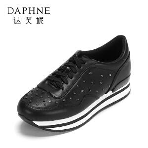 Daphne/达芙妮 秋款休闲鞋平底小白鞋水钻厚底单鞋女