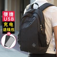 韩版休闲旅行男士双肩包大学生多功能大容量电脑背包防盗书包男