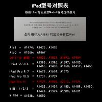 iPad2018air2苹果3平板6保护套Pro11英寸mini4新款9.7键盘壳10.5