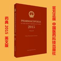 中华人民共和国药典四部(2015年版)英文版