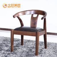 北欧篱笆高档黑胡桃木家具全实木椅子真皮靠背坐椅休闲椅