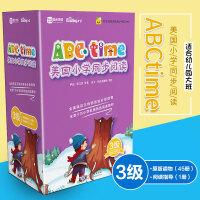 包邮学而思 ABC time 美国小学同步阅读第3三级(幼儿大班) L3 Reading A-Z 外语阅读理解练习课外