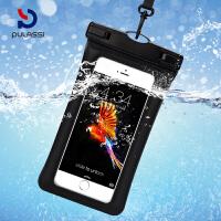 触屏通用苹果oppo华为手机套vivo游泳手机袋潜水套