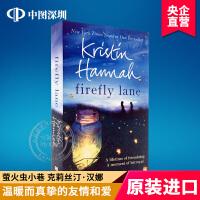 英文原版小说 萤火虫小巷 Firefly Lane Kristin Hannah 再见萤火虫小巷 女性治愈 英文书 Pa