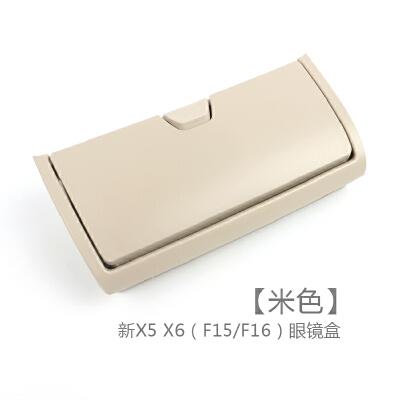 YC宝马眼镜盒5系3系7系1系 X4 X1 X3改装太阳镜汽车车载眼镜盒夹