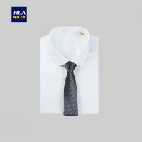 HLA/海澜之家经典休闲领带2018秋季新品箭头型男士领带