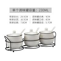 调味罐创意陶瓷欧式调味盒瓶调料罐盒瓶盐罐三件套装厨房用品用具