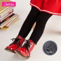 【品牌秒杀价:39】笛莎童装2020春季新款女童毛圈袜子连裤袜