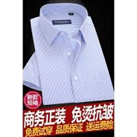 夏季男士短袖衬衫薄款中年男装商务正装衬衣中老年半袖寸爸爸 天蓝色 6909短袖