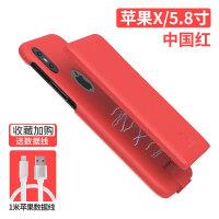 充电宝 苹果6背夹充电宝6s7plus薄iphone7电池手机便携式无线冲X移动电源6p