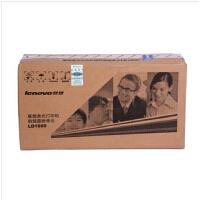 【正品原装】Lenovo/联想 LD1060 硒鼓 适用于联想 LJ6000 LJ6100 LJ6150N 打印机 鼓