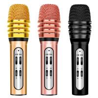 ?k歌手机麦克风安卓通用神器唱歌话筒声卡直播套装诺西 W11?