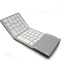 折叠蓝牙键盘微软Surface Go/Pro6/Pro5/Pro4/Pro3/2迷你无线键盘套微软 月光银【三折款 蓝