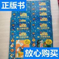 [二手旧书9成新]迪士尼神奇英语(全26册) /迪士尼公司编 学苑出