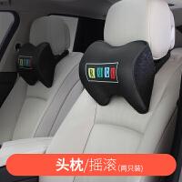 汽车头枕创意护颈枕腰靠卡通一对个性车用抱枕被车载潮套装记忆棉