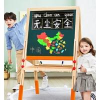 七巧板儿童无尘画画板磁性小黑板宝宝画架支架式可擦白板写字家用