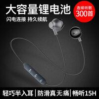 【超长待机】无线蓝牙耳机vivo华为oppo苹果安卓通用磁吸运动双耳