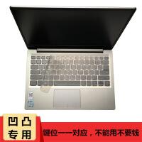 联想小新潮7000-13的键盘膜笔记本13.3英寸IdeaPad 720S防尘全覆盖手提电脑保护快捷