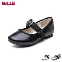 百丽Belle童鞋软面皮鞋女童时装鞋儿童时尚女孩休闲鞋表演学生鞋 (5-10岁可选) DE0587
