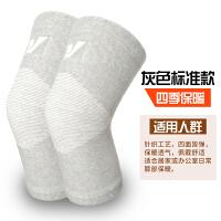 冬季保暖护膝男女士老寒腿加绒加厚运动护漆盖套护关节老人
