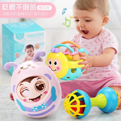 婴儿幼儿童玩具0-1-2-3周岁女孩六七个月一岁半宝宝小孩男孩 会眨眼牙胶不倒翁 粉色+软胶摇铃2件套