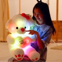 ?七彩音乐发光泰迪熊公仔毛绒玩具抱抱熊猫布娃娃女生儿童玩具女孩