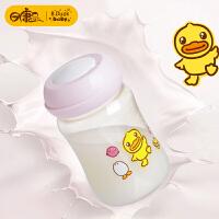 宝宝储奶罐PPSU奶瓶吸奶器瓶 宽口储奶瓶母乳保鲜瓶储存瓶