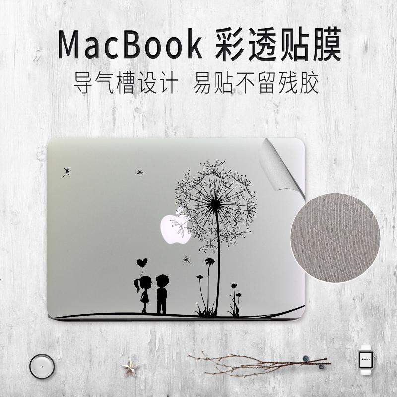苹果笔记本贴膜Air 13 Pro Retina 15 Macbook 2016新款TouchBar 上盖+键盘四周+底部 三面