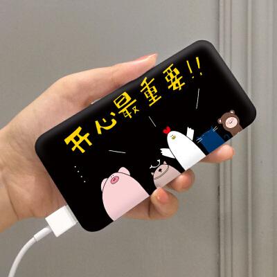 可爱卡通超萌少女心充电宝女苹果手机10000毫安大容量华为vivo小米通用迷你便携移动电源潮个性创意