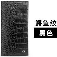 三星s9+手包鳄鱼纹真皮s9+ plus手拿包钱包款手机套保护皮套 三星S9+ 鳄鱼纹手包黑色
