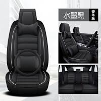 汽车坐垫四季通用全包围网红座椅套奥迪Q3A4L新POLO高尔夫7皮座套
