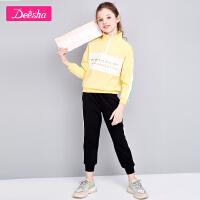 【4件2折价:115.8】笛莎童装女童套装2020春季新款中大童儿童小女孩简约运动卫衣长裤