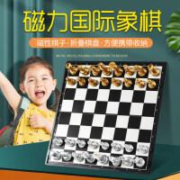 国际象棋儿童比赛专用便携高档磁性迷你黑白磁石少儿西洋大号棋子