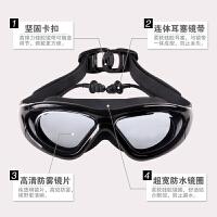 游泳镜女大框透明防水防雾高清泳镜泳帽套装男近视游泳眼镜包